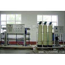 天宇水处理供应消毒供应中心软水设备图片
