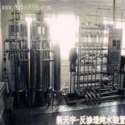 反渗透纯水设置天宇水处理供应完美的纯净水设备图片