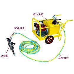 上海劈裂机_新程液压_劈裂机图片