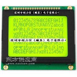 液晶模块12864D图片