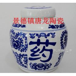陶瓷罐子定做陶瓷中药罐图片