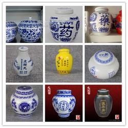 陶瓷罐子密封好的陶瓷罐子图片