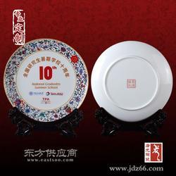 节日纪念礼品商务礼品之陶瓷工艺品图片