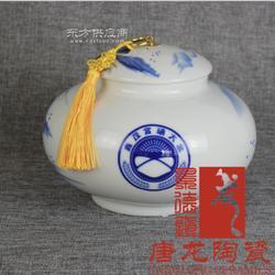 陶瓷茶叶罐 青花瓷罐 茶叶罐厂家定制图片
