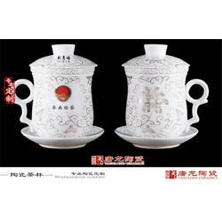 定制陶瓷茶杯 陶瓷茶具厂家图片