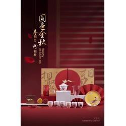 定做中秋节礼品促销茶具套装图片