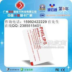 感应IC卡制作厂家低价供应飞利浦M1射频卡图片