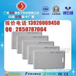 HID卡钥匙卡制作,HID卡白卡制作厂家,HID卡制作供应商惠州图片