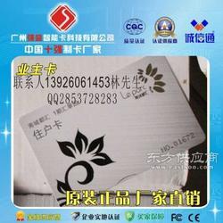 广东IC卡制作 飞利浦M1卡制作 飞利浦S50卡制作图片