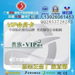 江西定制IC会员卡IC会员卡报价 电影院IC会员卡制作生产厂家图片