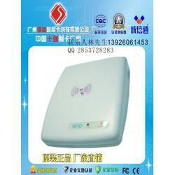 湘潭供应IC卡读写器 免装驱动的IC卡读写器M1卡读写器图片