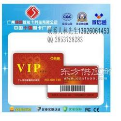 桐城条码卡制作 条码卡制作厂家 条码卡制作图片