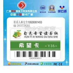 九江条码卡制作 条码卡制作厂家 条码卡制作图片