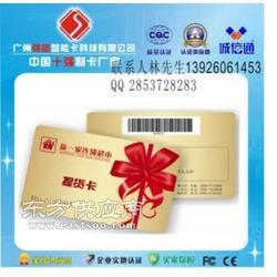 宿州条码卡制作 条码卡制作厂家 条码卡制作图片