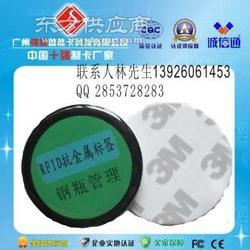 长沙制作RFID电子标签 RFID电子标签哪里可以订做图片