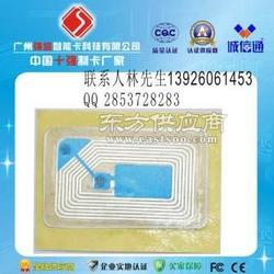 福建制作RFID电子标签 RFID电子标签哪里可以订做图片