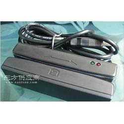 宜昌磁卡读卡器供应 全三轨磁卡刷卡机MSR100供应图片