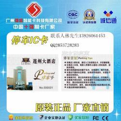 桐城解密酒店房卡,批量制作酒店取电卡图片