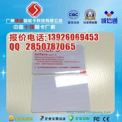 丨生产非接触式IC卡制作厂家丨制作飞利浦IC卡多少钱一张丨图片