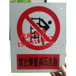 安全指示警示牌禁止转动反光标牌PVC安安标识牌定做图片