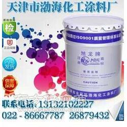旭龙高氯化聚乙烯漆图片