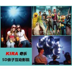 奇乐儿童乐园-5D亲子互动影院设备图片