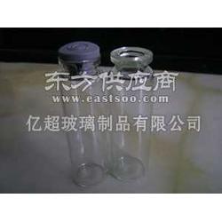 西林瓶 西林瓶图片