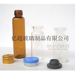 药用玻璃瓶 医药瓶图片