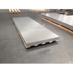 西南铝7075铝板现货切割零售图片