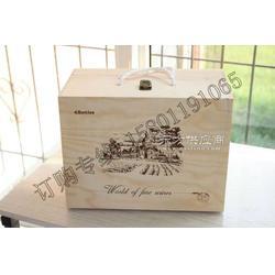 茶叶木质包装盒制作印刷厂图片