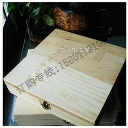 茶叶木质包装盒制作采购图片