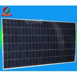 300W太阳能电池板,300W多晶硅太阳能PT阳光电池板,车用充电电池板图片