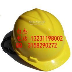 供应圣华安全帽 量大从优 质优价廉图片