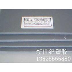 灰色CPVC板 CPVC板行业厂家 图片
