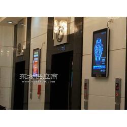 19寸20寸22寸多分屏播放电梯液晶广告机图片