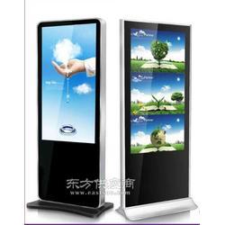 50寸52寸58寸立式液晶传媒刷屏广告机图片