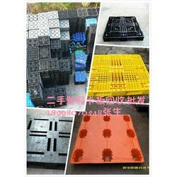 源圳托板-佛山清远二手塑料胶卡板-随州二手塑料胶卡板图片