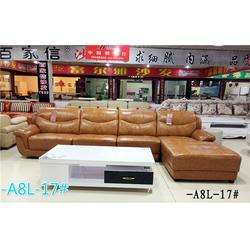 布艺沙发品牌前十名|布艺沙发|佰信沙发图片