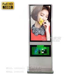 高铁站手机充电广告机,42寸手机充电站广告机图片