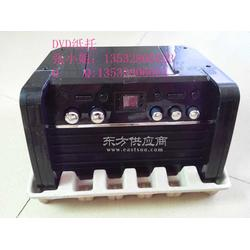 DVD包装纸托收音机包装纸托图片