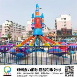 自控飞机-自控飞机儿童游乐设备-强力游乐(优质商家)图片