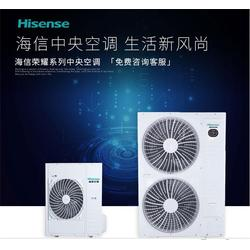 广州海信中央空调总代-祁格机电11年图片