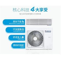 格力中央空调安装公司-祁格机电实价-天河区格力中央空调安装图片