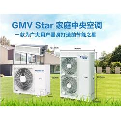 广州格力空调-祁格机电实价-广州格力空调安装图片