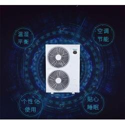 廣州海信空調專賣店咨詢-祁格機電-廣州海信空調專賣店