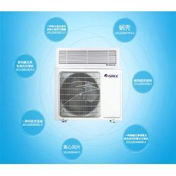 格力中央空調安裝多少-祁格機電優惠價格