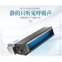 从化格力中央空调安装-祁格机电实价-格力中央空调安装报价图片