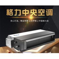 广州格力空调工程报价-祁格机电(在线咨询)广州格力空调工程图片
