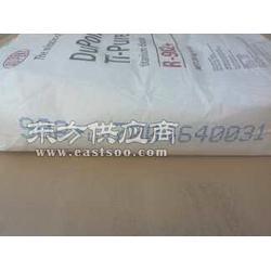 TS6200钛白粉杜邦钛白粉图片