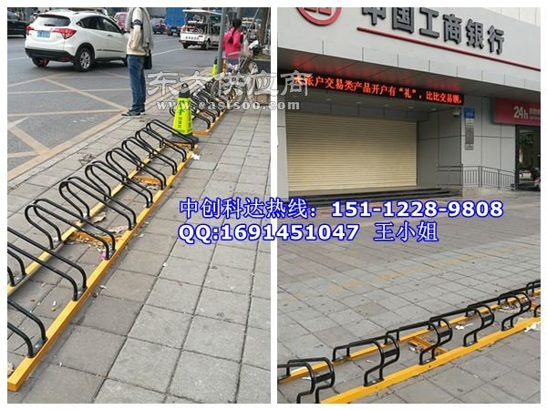 碳素钢单车停车架卖价多少图片